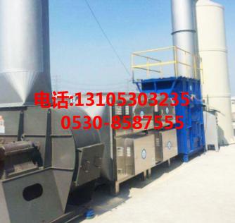 废气处理厂家的安装原理