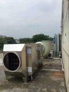 废气处理厂家的三个阶段