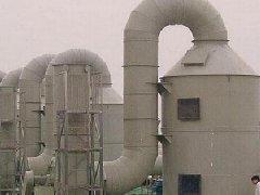 废气处理厂家冰魔法方法解决方案?
