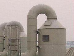 脱硫塔风机安全监测器