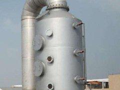 如何设计计算废气处理厂家