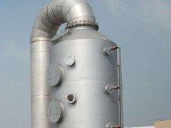 废气处理厂家注意事项
