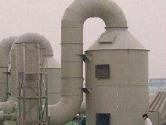 工业臭气处理的特点是什
