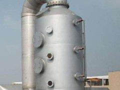 SST系列废气处理厂家相关特点