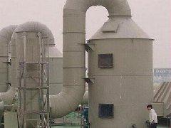 废气处理厂家的修复及特